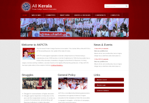 Official Website of - Private College Teacher's Association 2013-09-21 06-50-20